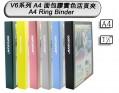 DATA BANK V647 A4 實色2孔面插袋活頁夾(1-1/2