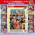 海賊王 ONE PIECE 20TH ANNIVERSARY CARDDASS - EPISODE SELECTION SET