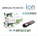 ion - ION Brother TN-240 紅色 LaserJet 優質代用碳粉盒