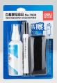 DELI 7839 套裝 (1個白板擦+2支白板筆+1瓶白板清潔劑)