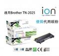 ion - ION Brother TN-2025 黑色優質代用碳粉盒