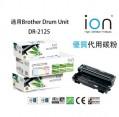 ion - ION Brother DR-2125 黑色優質代用鼓架