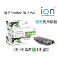 ion - ION Brother TN-2150 黑色優質代用碳粉盒