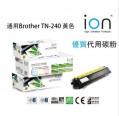 ion - ION Brother TN-240 黃色 LaserJet 優質代用碳粉盒