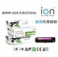 ion - ION HP 202A (CF503A) 紅色優質代用碳粉盒
