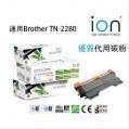 ion - ION Brother TN-2280 黑色優質代用碳粉盒