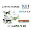 ion - ION Brother TN-261 黃色優質代用碳粉盒