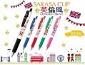 ZEBRA JJ15-LS SARASA CLIP 英倫風 0.5 mm 鋼珠筆(組)(5色各1支/組)