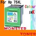 Monster 75XL彩色(Colour)