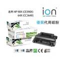 ion - ION HP 90X (CE390X) / 64X (CC364X) 黑色優質代用碳粉盒