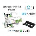 ion - ION Brother DR-2355 黑色優質代用鼓架