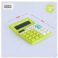 COMIX 838C 12位計算機 (粉綠)
