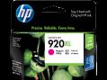HP 920XL 高容量原廠墨盒CD973AA 紅色(Magenta)