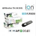 ion - ION Brother TN-240 黑色優質代用碳粉盒