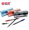 ZHI-PAI 原子筆 (0.7) 20支/盒