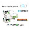 ion - ION Brother TN-265 黃色優質代用碳粉盒