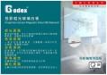 GODEX GX-GL90150M 投影啞光玻璃白板(90cmx150cm)(3呎x5呎)
