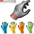 3M舒適防滑觸感手套 (中碼)
