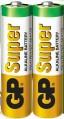 GP AAA ULTRA 鹼性電池(2粒/排)收縮裝