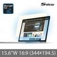 S-View SBFAG-15.6W9 抗藍光濾片 (344x194.5mm) Blue Light Cut Screen Filter for 15.6