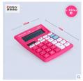 COMIX 838C 12位計算機 (粉紅)