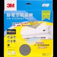 3M Filtrete™ 9868 靜電空氣濾網 (清新過濾) - 15吋 x 24吋