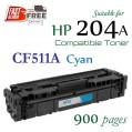 Monster HP 204A (CF511A) Cyan 藍色代用碳粉 Toner