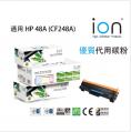 ion - ION HP CF248A (48A) 黑色優質代用碳粉盒