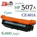 Monster HP 507A Cyan (CE401A) 藍色代用碳粉 Toner
