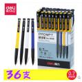 DELI 6546 按掣型原子筆0.7毫米 紅/藍/黑 (36支優惠庄)