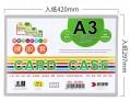 A3 硬質PVC 硬膠套 CARD CASE 10個庄
