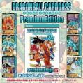 DRAGON BALL CARDDASS PREMIUM EDITION DRAGON BALL SUPER SELECTION SET (PART 3)