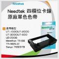 NEEDTEK UT-2000 / UT-3000 / HB-2017打卡鐘色帶 原廠