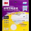 3M Filtrete™ 9908 靜電空氣濾網 (超效能過濾) - 15吋 x 24吋