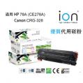 ion - ION HP 78A (CE278A) / Canon CRG-328 黑色優質代用碳粉盒