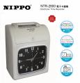 NIPPO NTR-2800 六欄位電子打卡鐘/打咭鐘(內置後備電池)