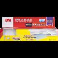 3M Filtrete™ 9808R 靜電空氣濾網 (高效過濾) - 15吋 x 96吋