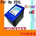 Monster 22XL彩色(Colour)