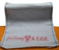 祝君早安 goodmorning 白毛巾 (20條裝) 厚 70克 32*76厘米