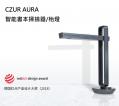 CZUR AURA X PRO Scanner智能書本掃描器/枱燈(電池版本)