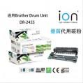 ion - ION Brother DR-2455 黑色優質代用鼓架