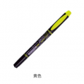 TOMBOW WA-TC 雙頭螢光記號筆 (黃色) 10支庄