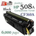 Monster HP 508A Black (CF360A) 黑色代用碳粉 Toner 一支