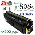 Monster HP 508A Black (CF360A) 黑色代用碳粉 Toner 一支