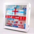 加護 Cancare 安全藥箱(供1至9人使用)
