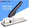 COMIX B3063 重型厚層訂書機大號 可釘200頁