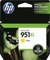 HP 951XL 高容量彩色原廠墨盒 黃色(Yellow) CN048AA